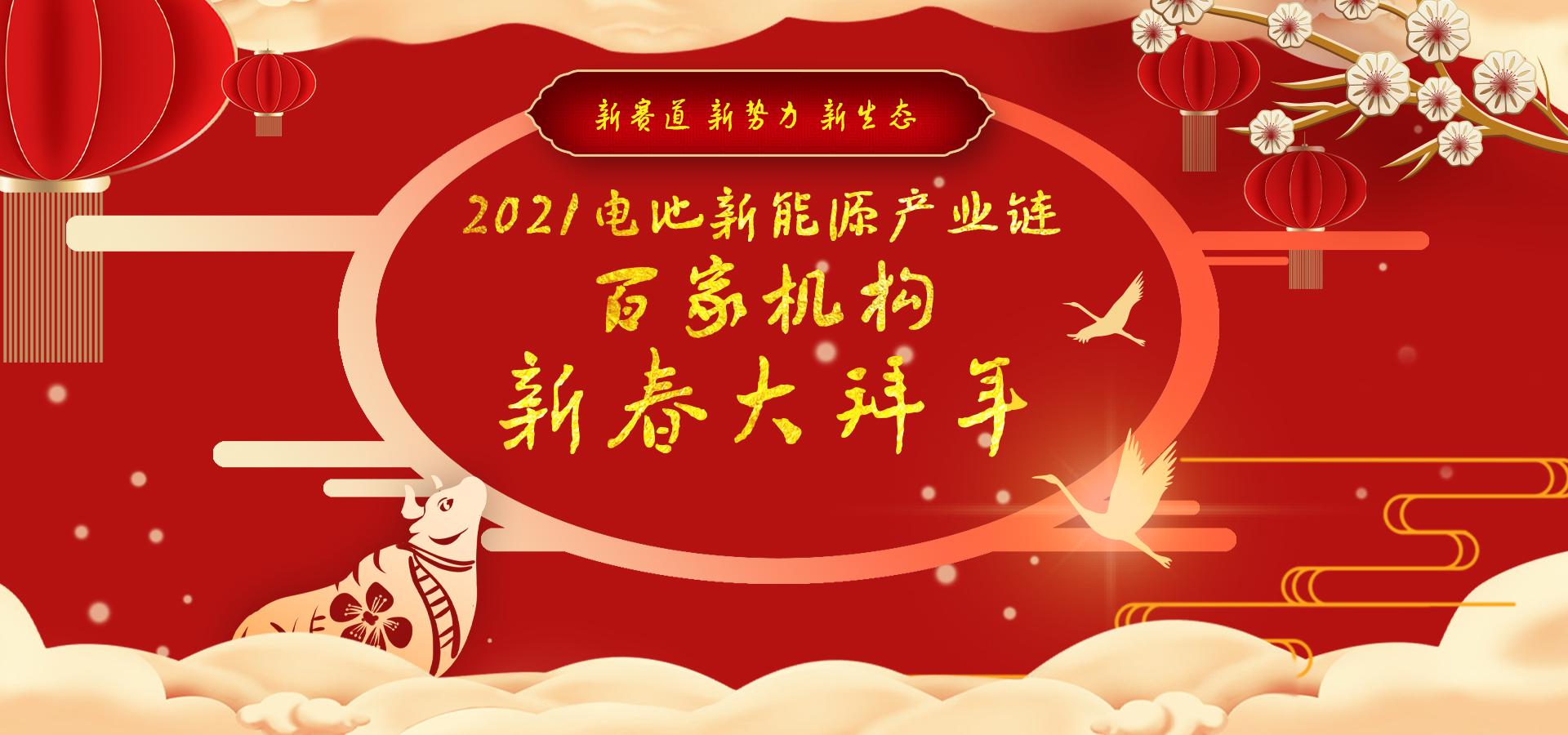 飞毛腿张皓:祝愿中国的新能源工作者更上一层楼
