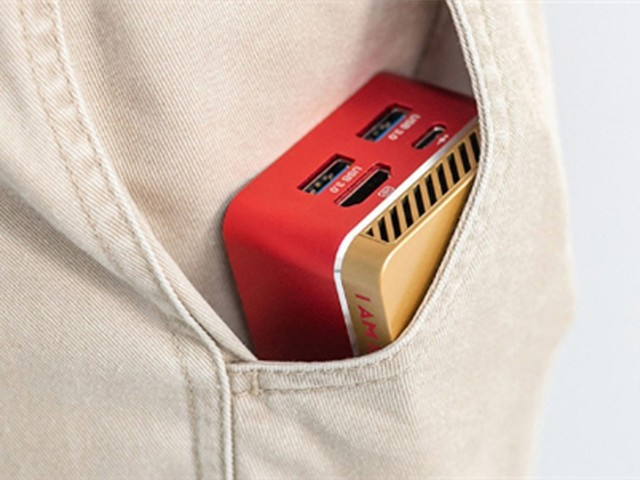 小米上市魔方mini电脑主机: 可塞入口袋 最低999元